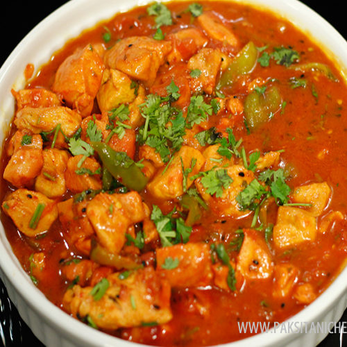 Chicken Red Curry Recipe By Chef Rida Aftab